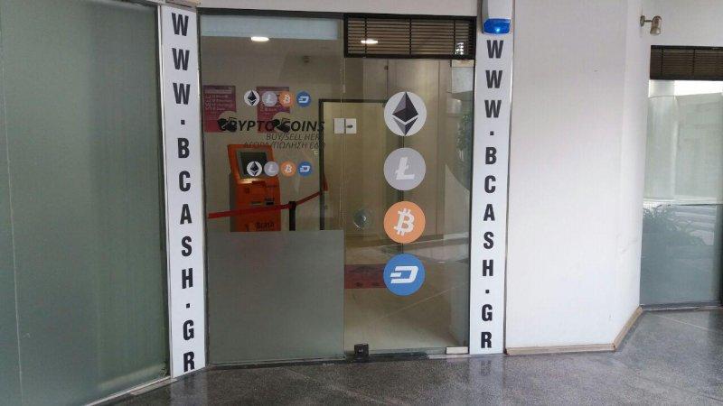 bitcoin atm γλυφαδα