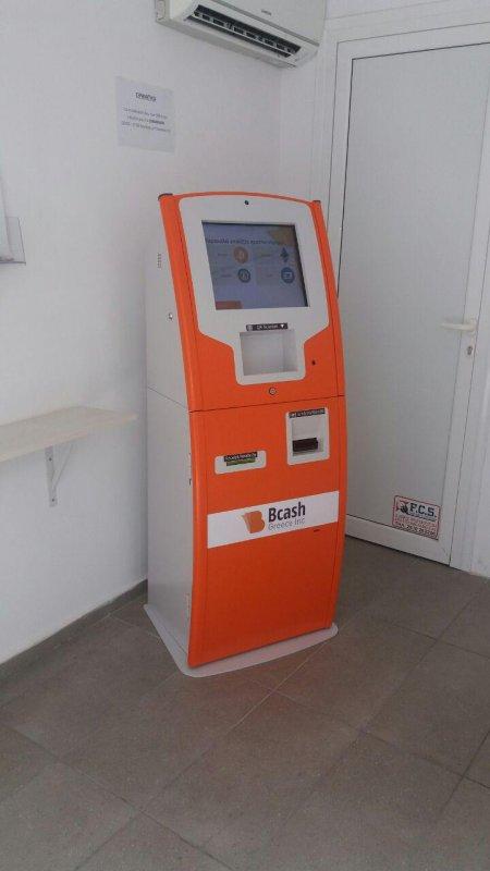 bitcoin atm esančių mumbajus