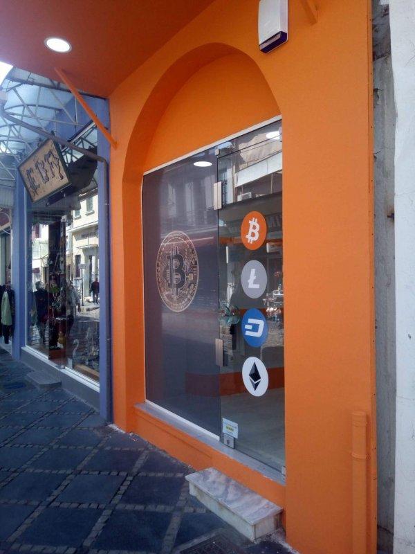 bitcoin γιαννενα