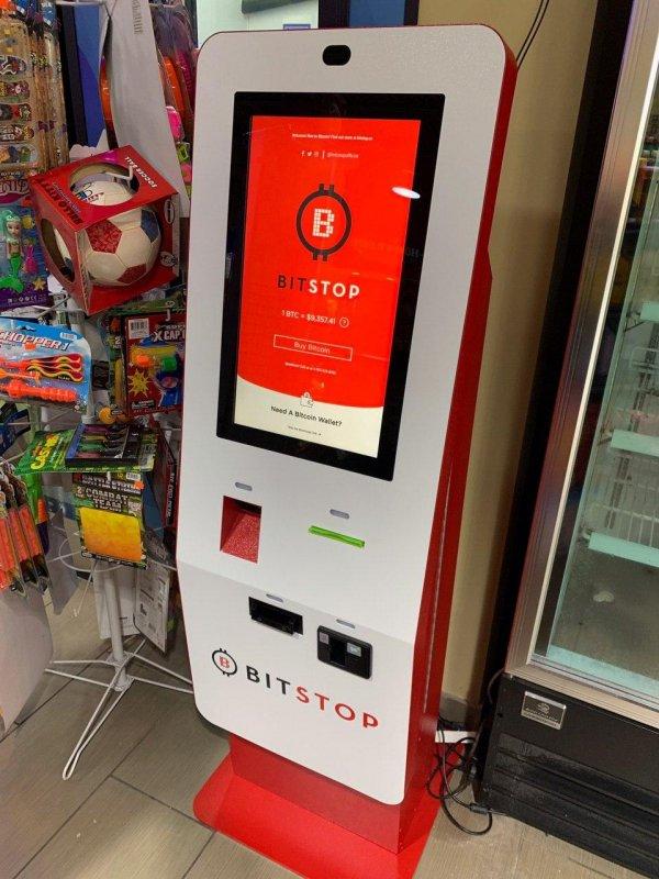 Bitcoin ATM in Houston - Chevron Gas / Revolutions