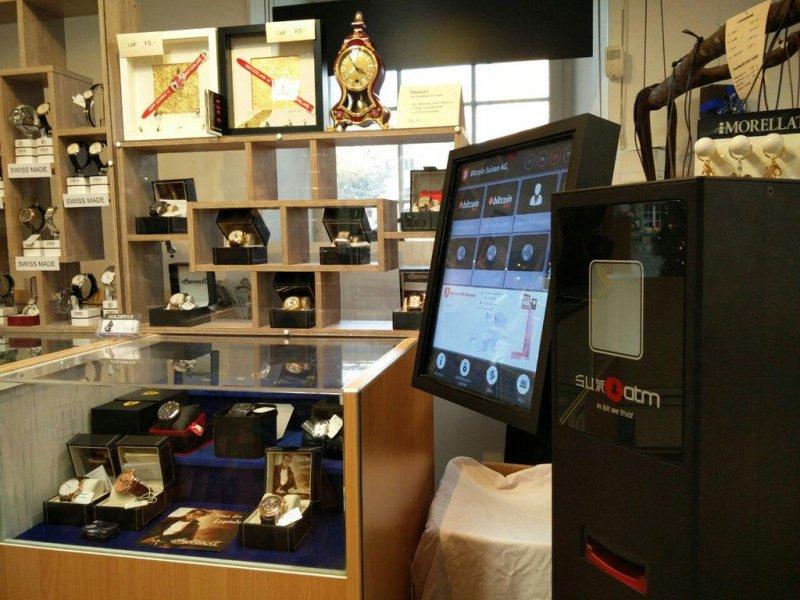 Bitcoin ATM Switzerland