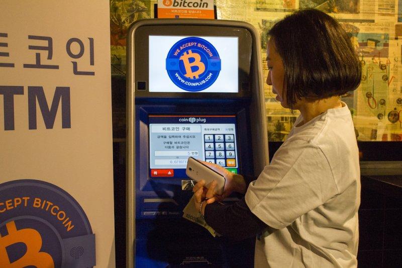 Bitcoin Atm Korea