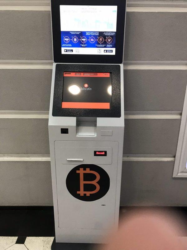 Bitcoin ATM in Lviv - Opera Passage