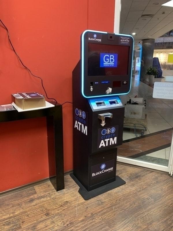 hogyan kell pénzt befizetni a bitcoin atm-re)
