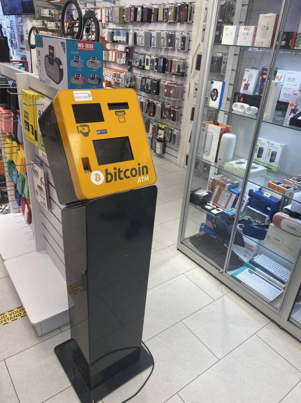 bitcoin atm amsterdam
