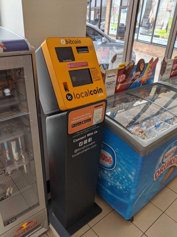 bitcoin atm kingsway