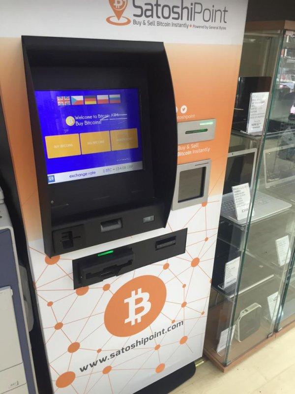 Bitcoin machine atm near me - sbdituva.lt