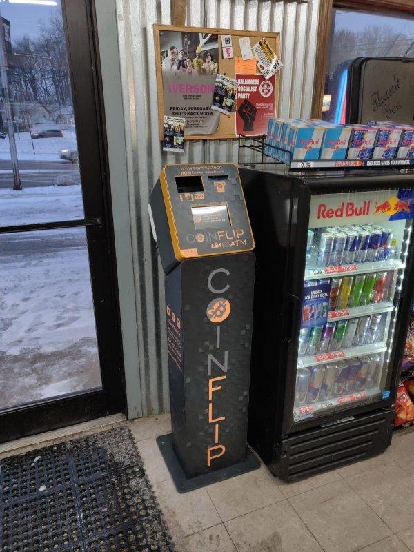 Bitcoin ATM Comes to Casino Niagara