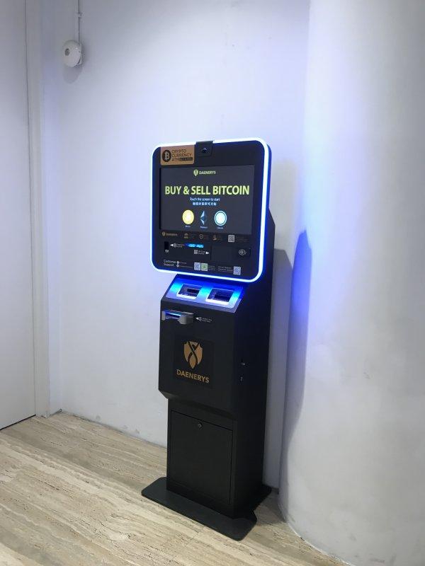 bitcoin atm singapūras