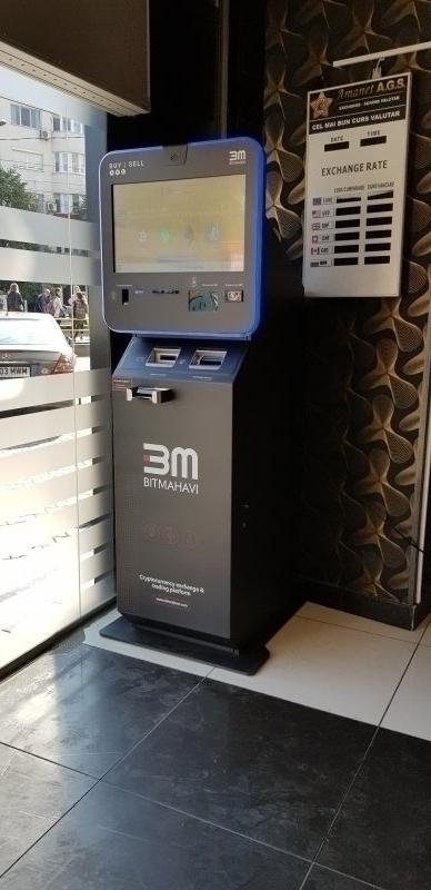 Útonalterv ide: ATM Bitcoin România, Șos. Nicolae Titulescu, 18, București - Waze