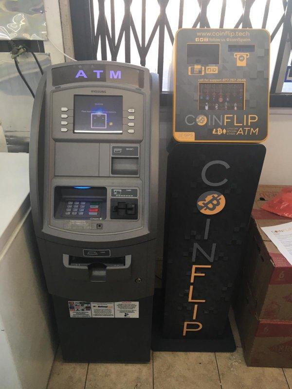 bitcoin atm anaheim
