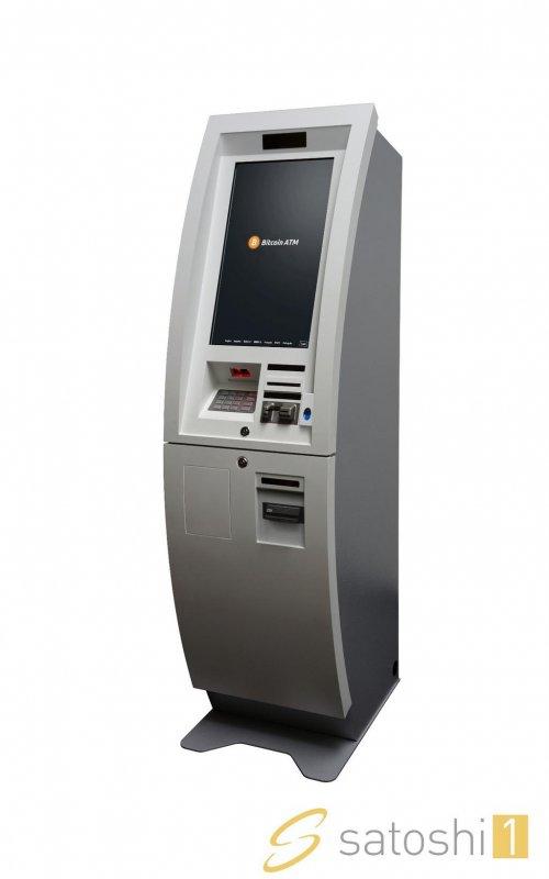 Genesis Coin Bitcoin Atm Machine Producer