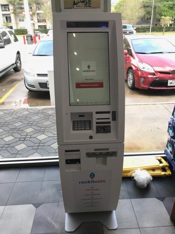 Bitcoin ATM in Houston - Conoco