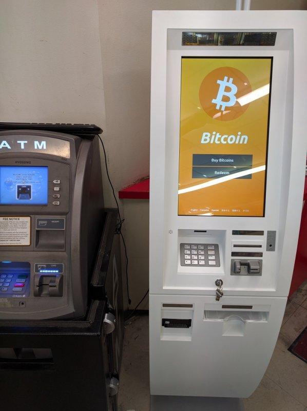 Bitcoin machine houston