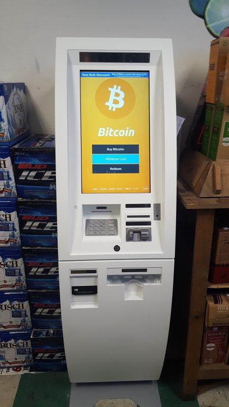 bitcoin atm rockville