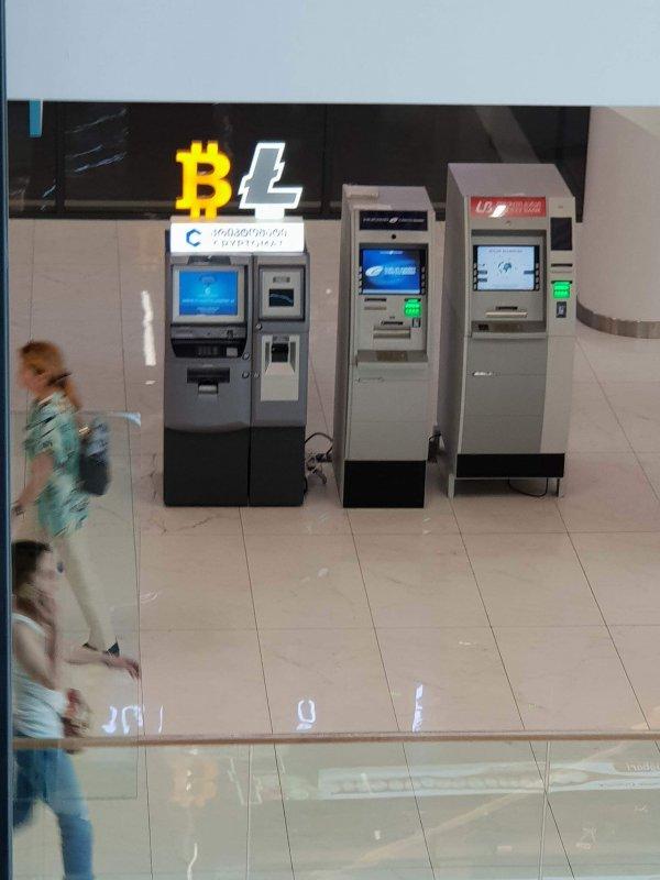 bitcoin tbiliszi)