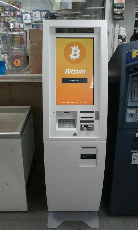 Cheapest Gas Station >> Bitcoin ATM in Atlanta - Big Brother Mini Supermarket