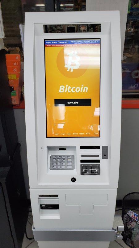 hamilton bitcoin atm