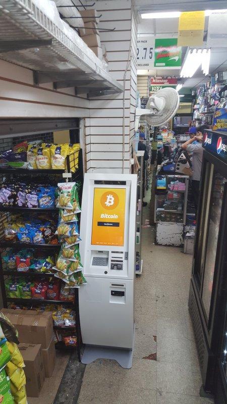 is bitcoin an actual coin