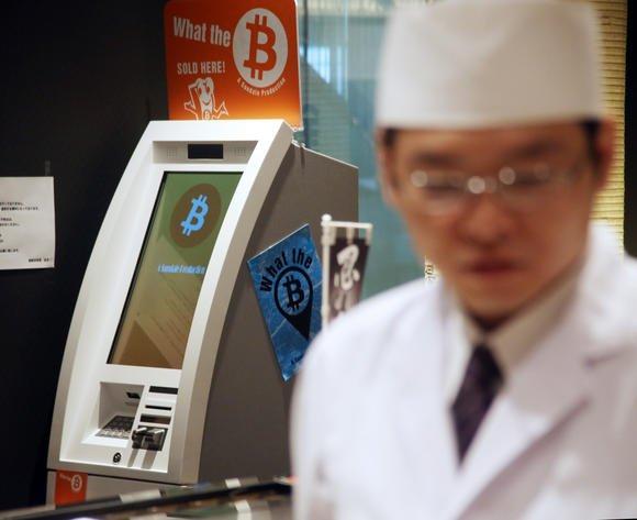 Bitcoin ATM in Tokyo - Sushi Bar Numazuko Ginza 1st