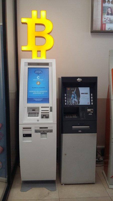 bitcoin tbiliszi