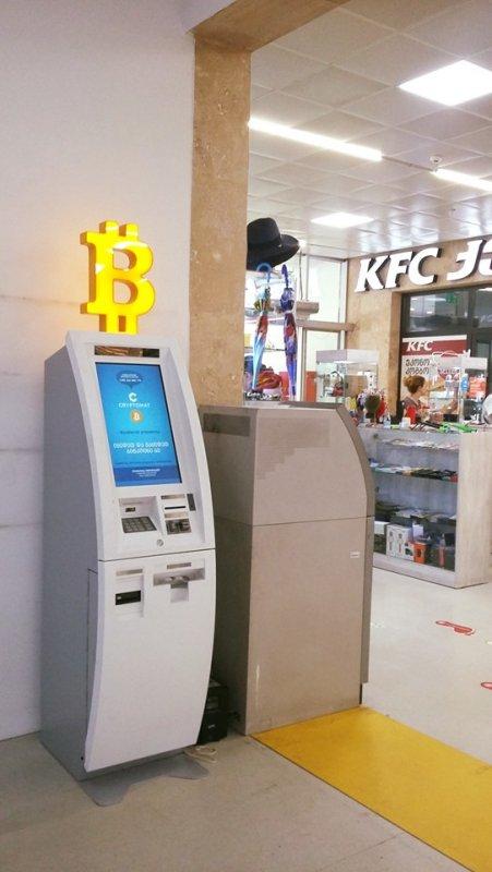 bitcoin atm išimties grynaisiais pinigais)