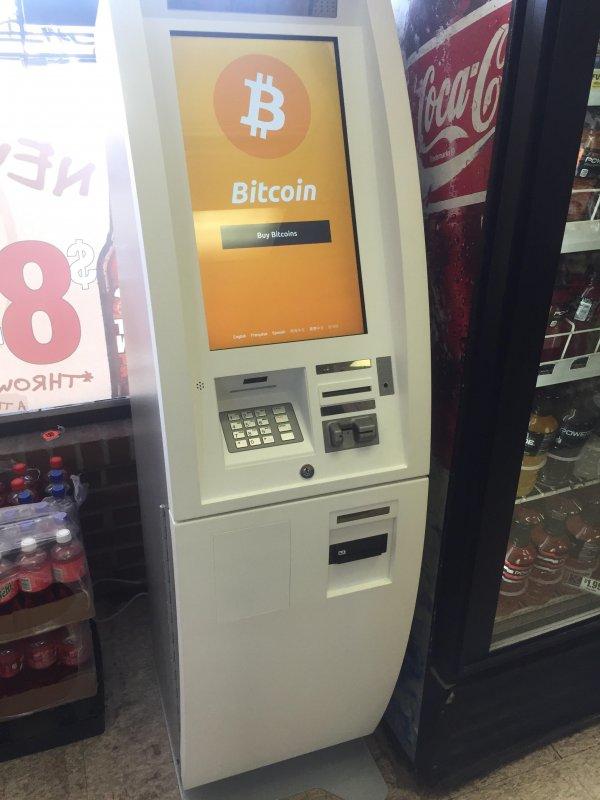 bitcoins atm near me baton
