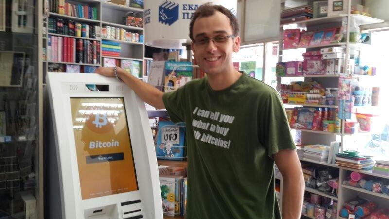 bitcoin ελλαδα