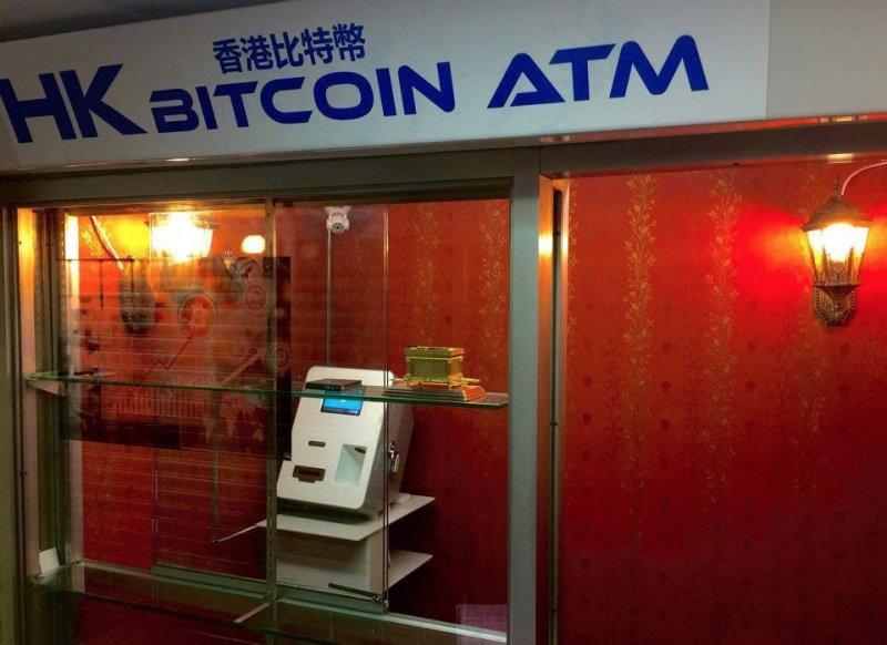 Bitcoin Shops