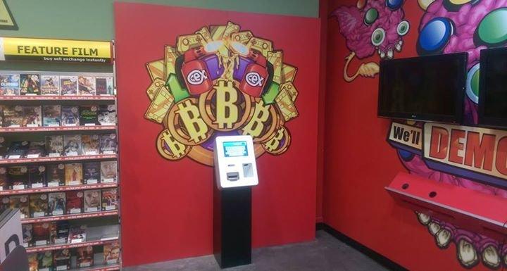 Bitcoin ATM in Cardiff - CeX Store (Cardiff - St Davids)