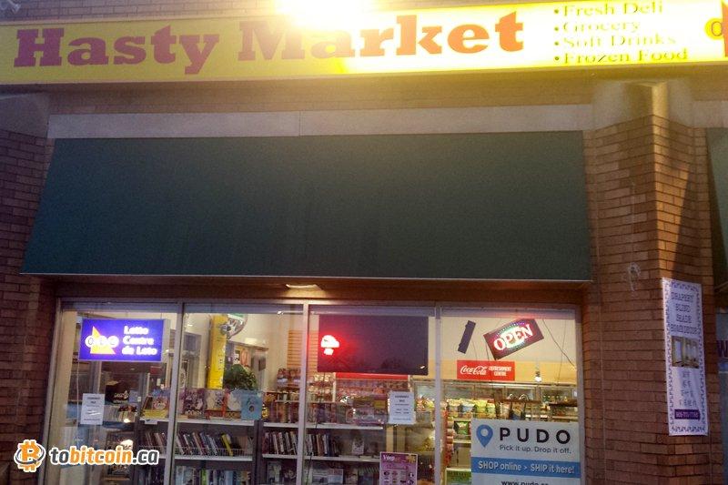 Bitcoin Atm In Richmond Hill Hasty Market