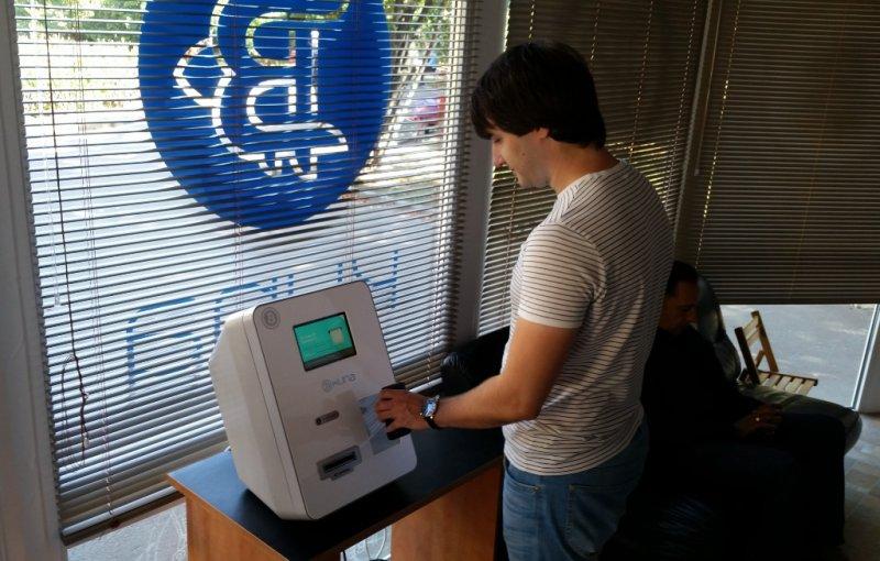 Bitcoin ATM Ukraine