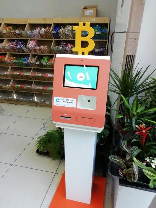 btc aud rate preev bitcoin 100 mlrd