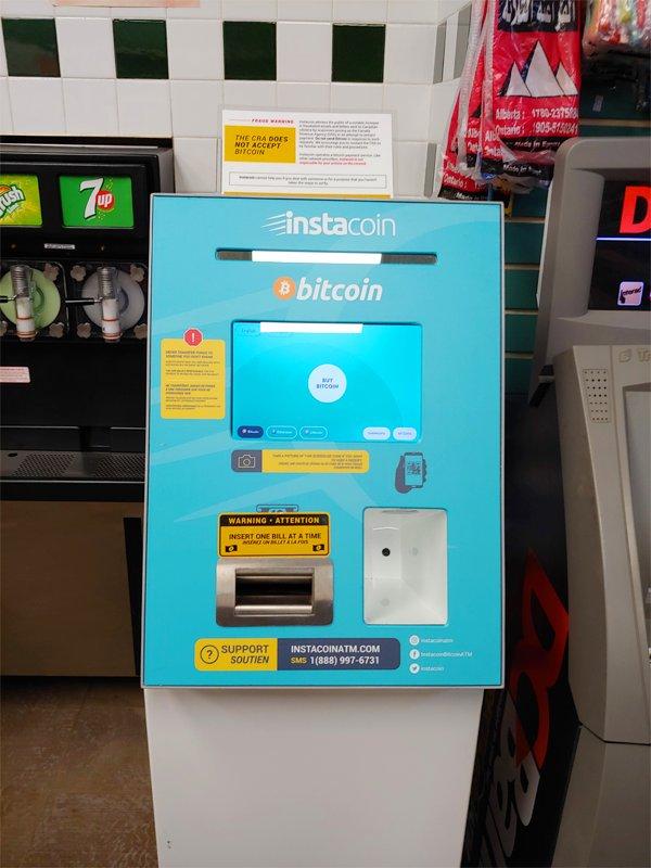 Bitcoin Well ATM - Remedy Terwillegar