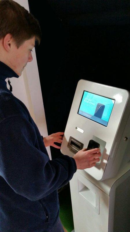 Bitcoin ATM in Cardiff - The Castle Emporium