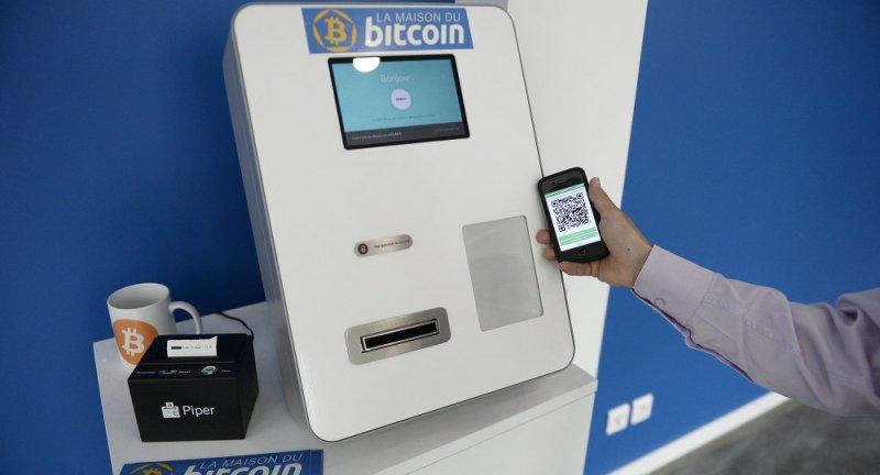 bitcoin atm france tradingview idėjos btcusd
