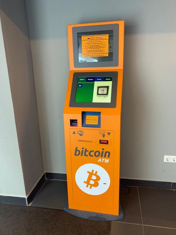 bitcoin atm più vicino)
