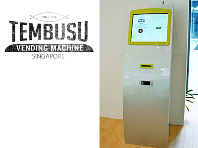 Tembusu bitcoin ATM machine producer