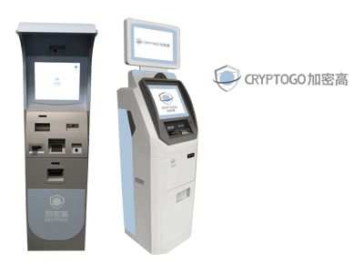 CryptoGo cryptocurrency ATM machine producer