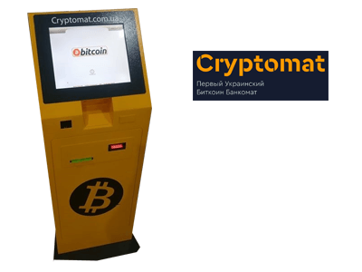 Cryptomat cryptocurrency ATM machine producer