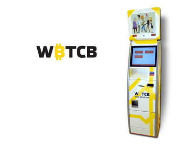 wBTCb cryptocurrency ATM machine producer